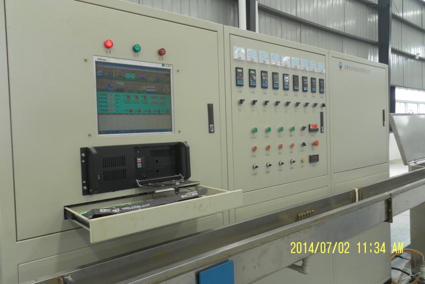 IPC+PLC program control systerm; drop cable